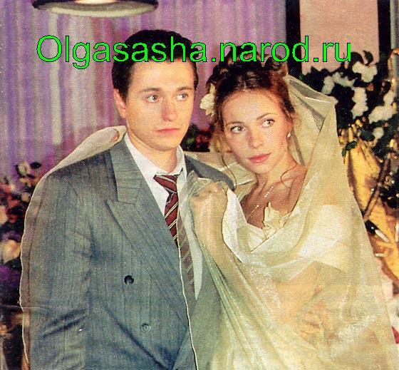 фото свадьбы екатерины гусевой